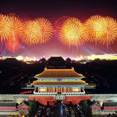 2017 Chinese National Day